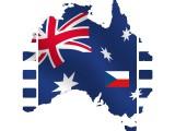 mapa a vlajka Austrálie - studium v Austrálii - Kukabara